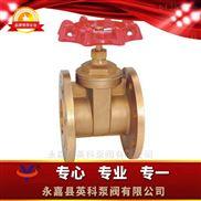 黃銅法蘭閘閥