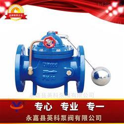 100X型遥控浮球阀