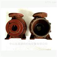 KMP系列离心泵配件 流程管道增压泵泵壳