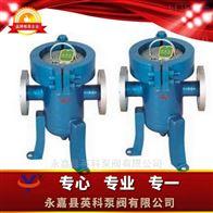 LPG型液体过滤器