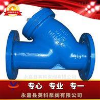 QG型蒸汽过滤器