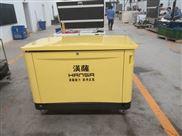 10kw小型靜音汽油發電機組價格