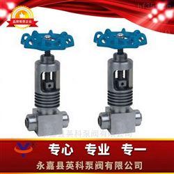GJ61Y型承插焊截止阀