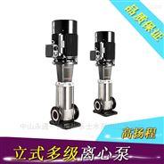 浙江南元泵业立式多级离心泵
