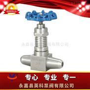 J61Y/W型--高温高压对焊针型阀