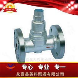 TB5F可调双金属片温度调整型蒸汽疏水阀