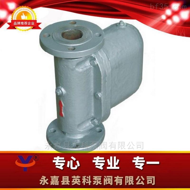 杠杆浮球式立式蒸汽疏水阀