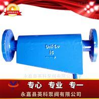 CF41蒸汽汽水分离器
