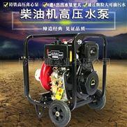 高压力4寸柴油机自吸山地泵