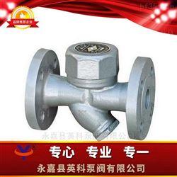CS49H(Y型)热动力蒸汽疏水阀