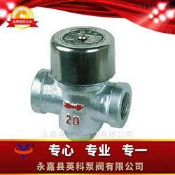CS19H热动力式圆盘式北京式蒸汽疏水阀