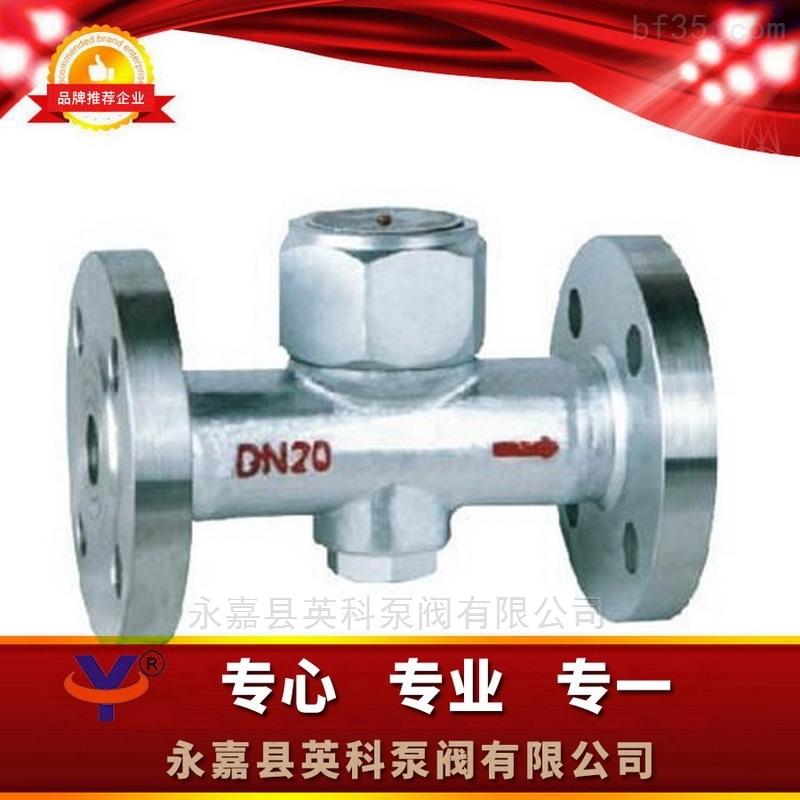 热动力式圆盘式北京式蒸汽疏水阀