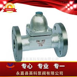 CS47H可调双金属片式蒸汽疏水阀
