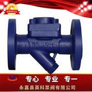CS46H--熱靜力膜盒式蒸汽疏水閥