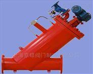 上海良工阀门电动吸式自清洗过滤器