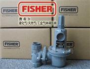 费希尔 FSIHER 627-498高压调压阀