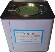 工业透平机械沟槽密封胶HEC892 屼庈