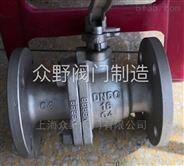 C4钢浓硝酸专用球阀