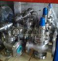 G45J直流式隔膜閥