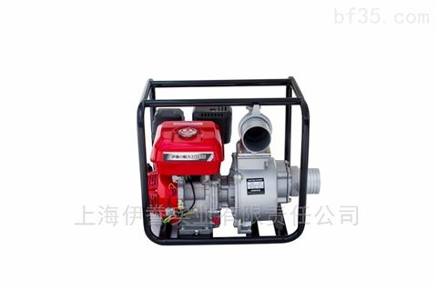 伊藤YT30WP汽油抽水泵3寸80口徑