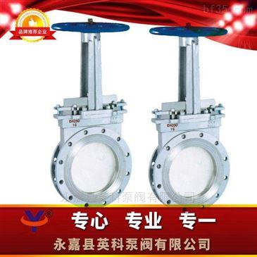 手动刀闸阀价格_PZ73H手动刀型闸阀-泵阀商务网