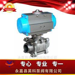 Q661F型气动三片式焊接球阀