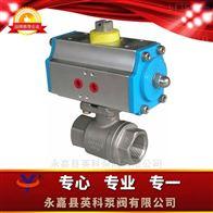 Q611F型气动二片式球阀