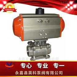 Q611F型气动一片式球阀