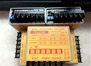 KOEI光荣 Nucom-10NL-150控制模块 定位模块