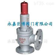 A42F液化氣安全閥品質保證