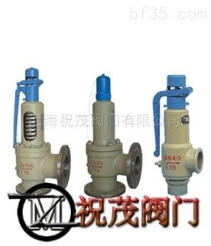 WA42Y-16C波紋管平衡式安全閥