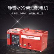 低噪音柴油发电机组18kw价格