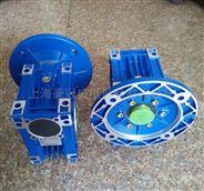 NMRW063紫光减速机