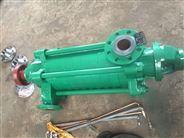 D6-25x6型多级离心泵哪家好