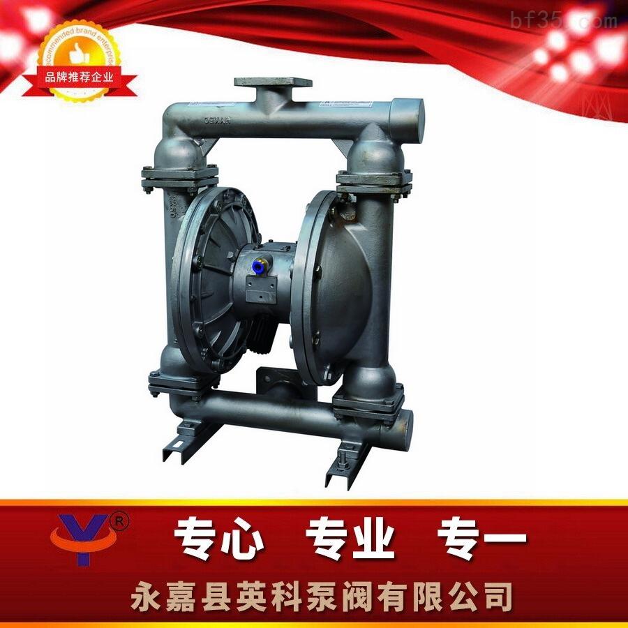 316L丙酮输送泵  输送丙酮隔膜泵