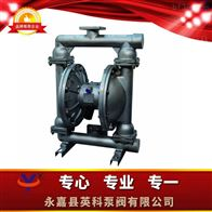 QBY-50RLFFF316L丙酮输送泵  输送丙酮隔膜泵