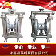 QBK-40-QBK气动隔膜泵