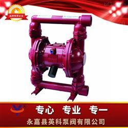 QBYQBY空气隔膜泵