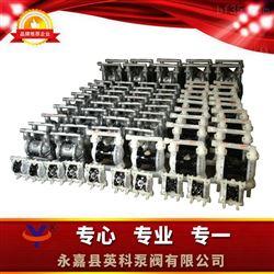 QBY-K气动隔膜泵