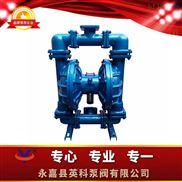 襯氟隔膜泵