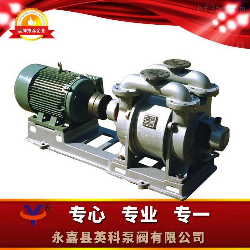 SK水环式真空泵及压缩机工作原理