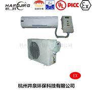1p玉米磨粉厂防爆水环热泵空调机图片-杭