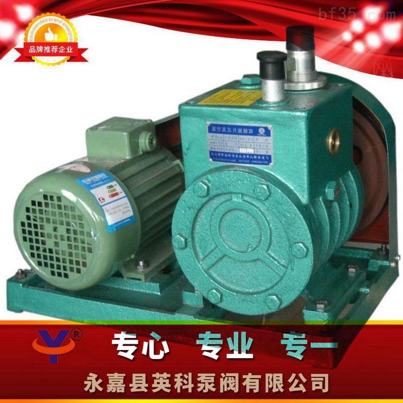 2X双级旋片式真空泵主要用途