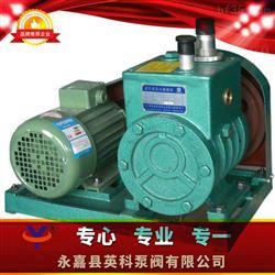 2X2X双级旋片式真空泵主要用途