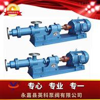 I-1B螺杆浓浆泵