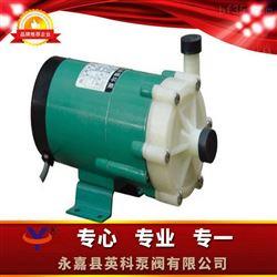 MP磁力驱动循环泵