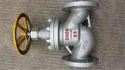 J41B不锈钢氨用截止阀