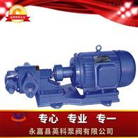KCB(2CY)齿轮油泵