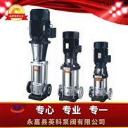 CDLF--不銹鋼多級泵