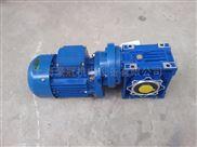 PCRW090/130减速机,紫光前置斜齿轮减速器